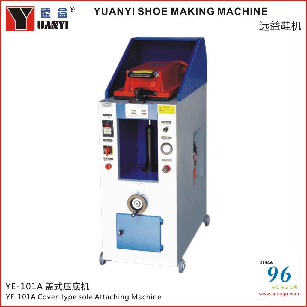 YE-101A 盖式压底机