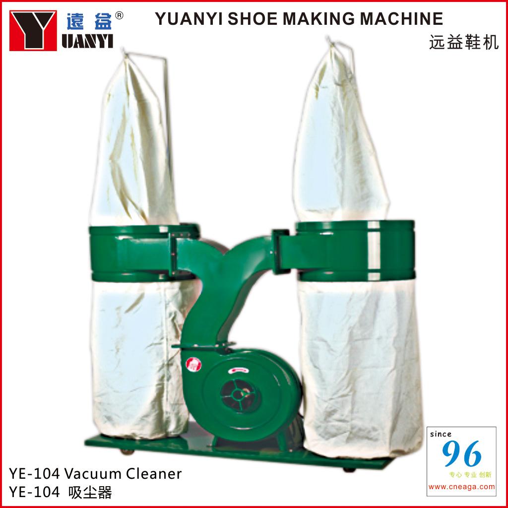 YE-104 吸尘器