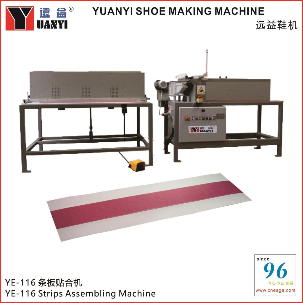 YE-116 条板贴合机