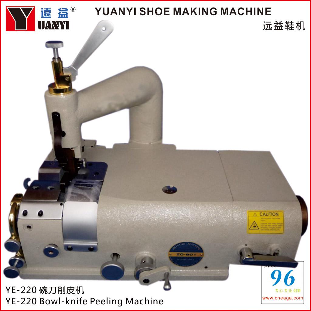 YE-220 碗刀削皮机