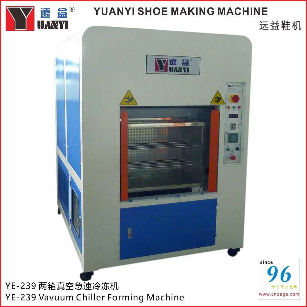 YE-239 两箱真空急速冷冻机