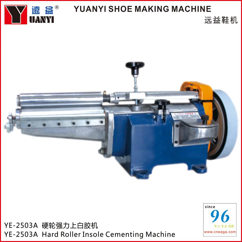 YE-2503A 软轮强力上黄胶机