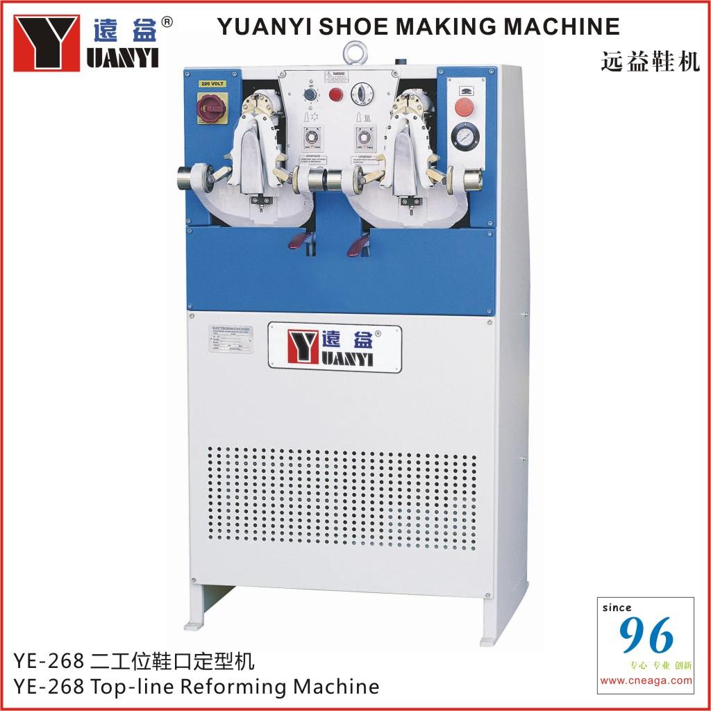 YE-268 二工位鞋口定型机