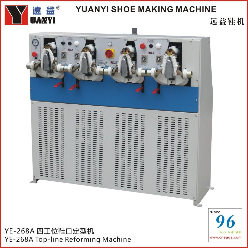 YE-268A 四工位鞋口定型机