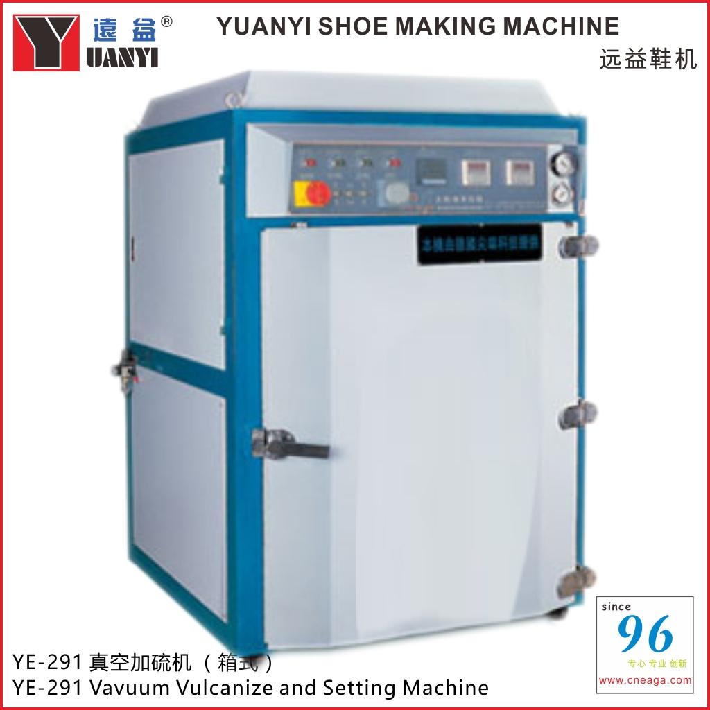 YE-291 真空加硫机(箱式)