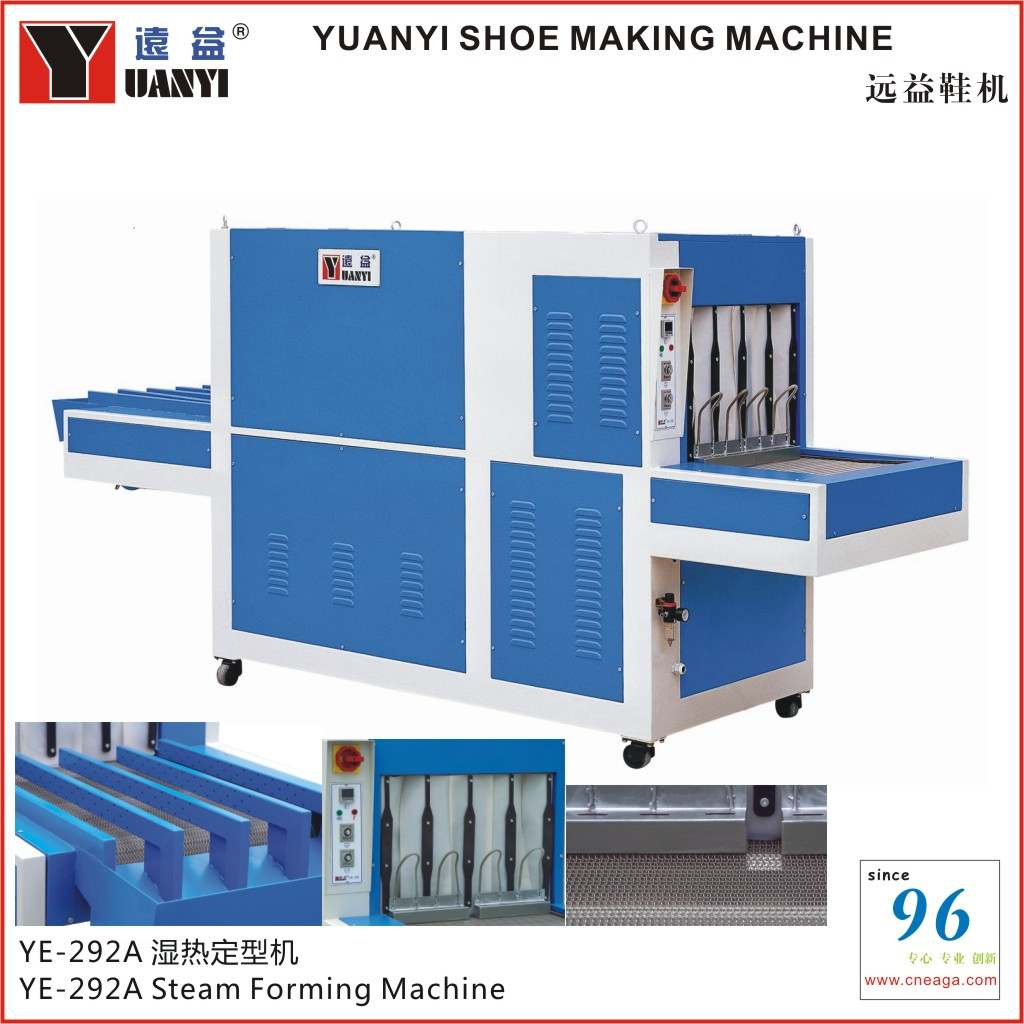 YE-292A湿热定型机