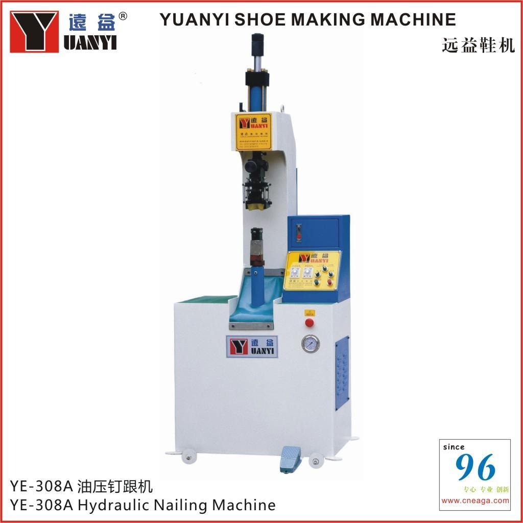 YE-308A 油压钉跟机