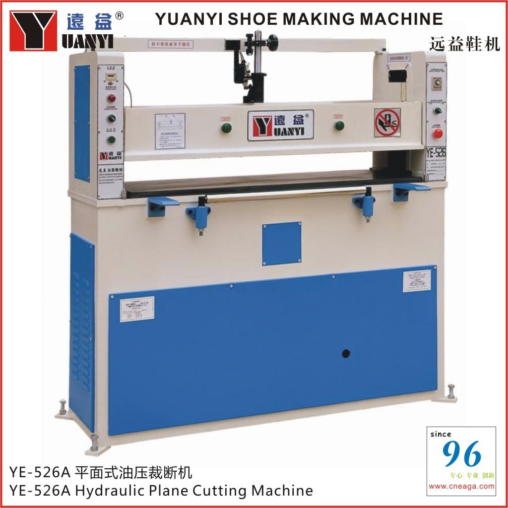 YE-526A 平面式油压裁断机