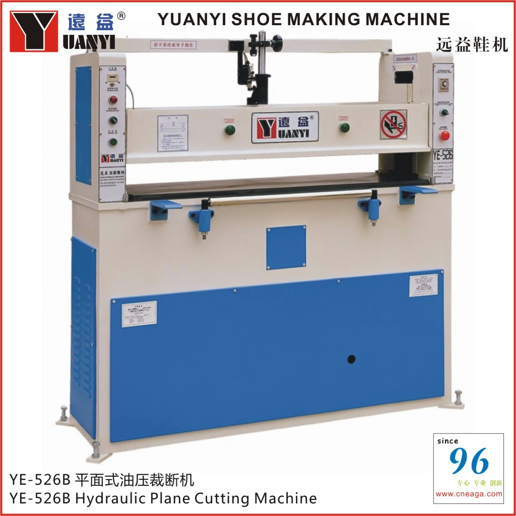 YE-526B 平面式油压裁断机