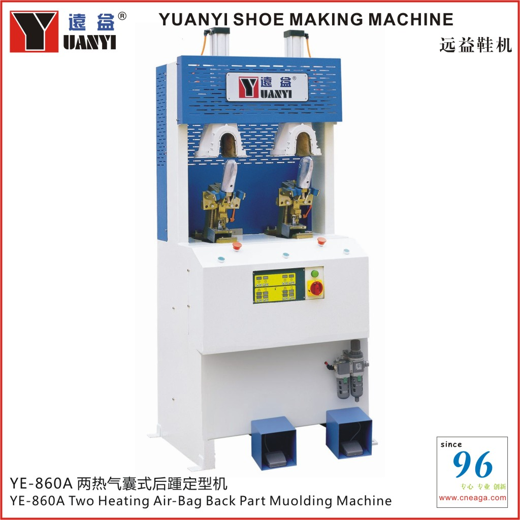 YE-860A Two Hot Air-Bag Back Part Muolding Machine