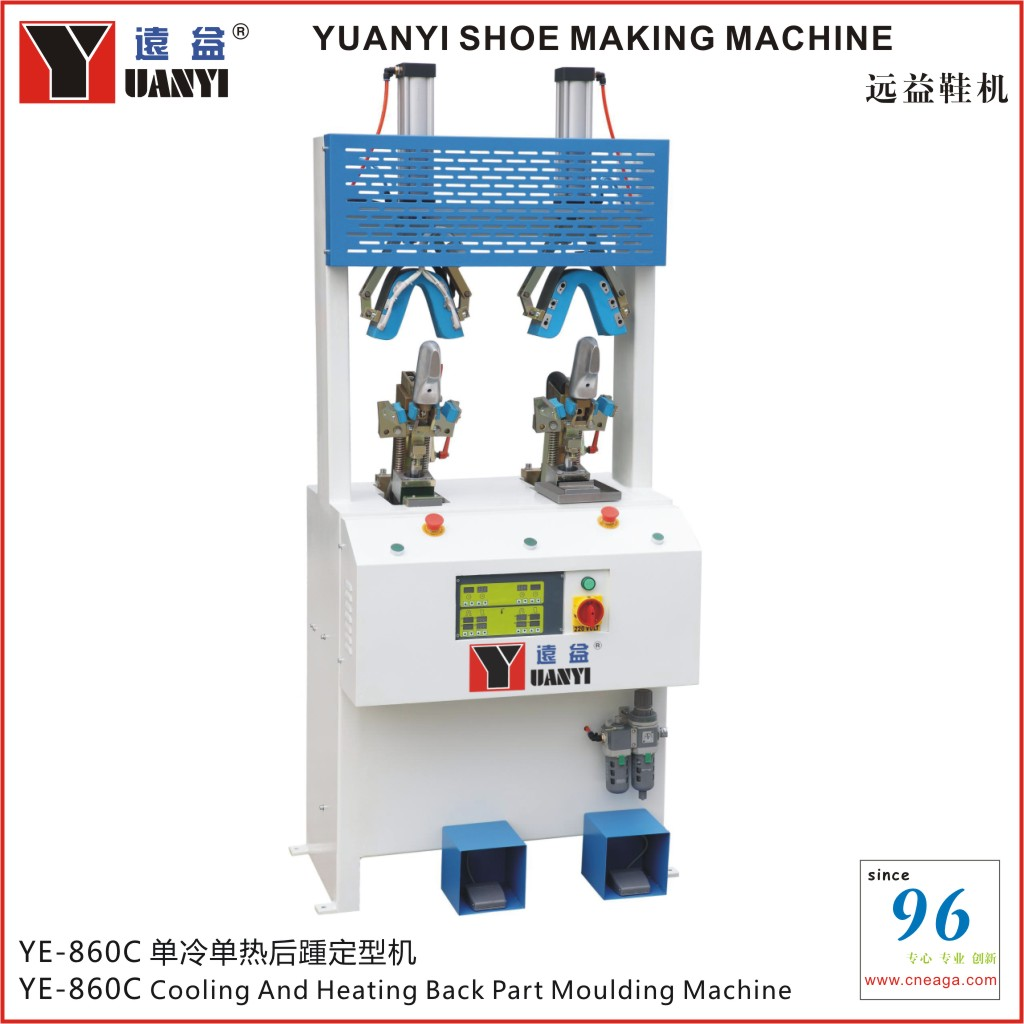 YE-860C Cooling And Heating Back Part MouldingMachine