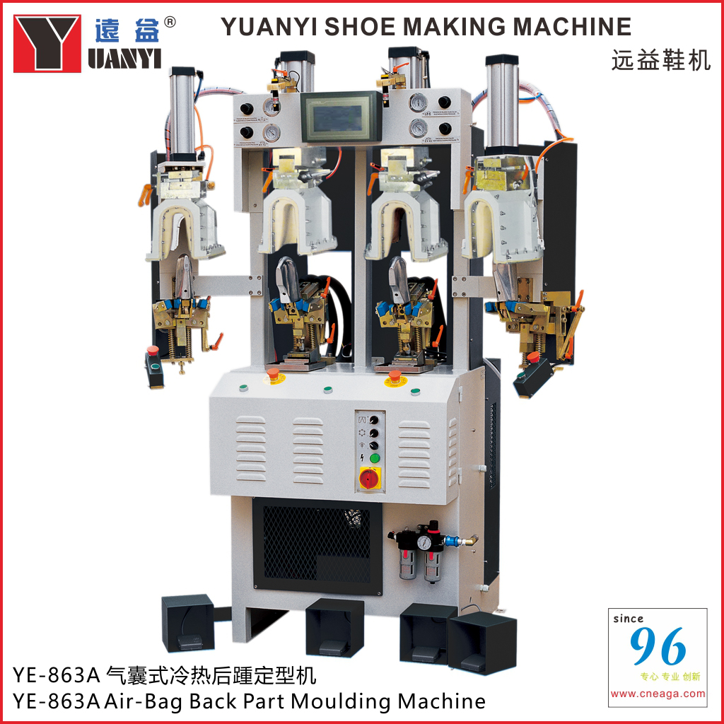 YE-863A Air-Bag Back Part Moulding Machine