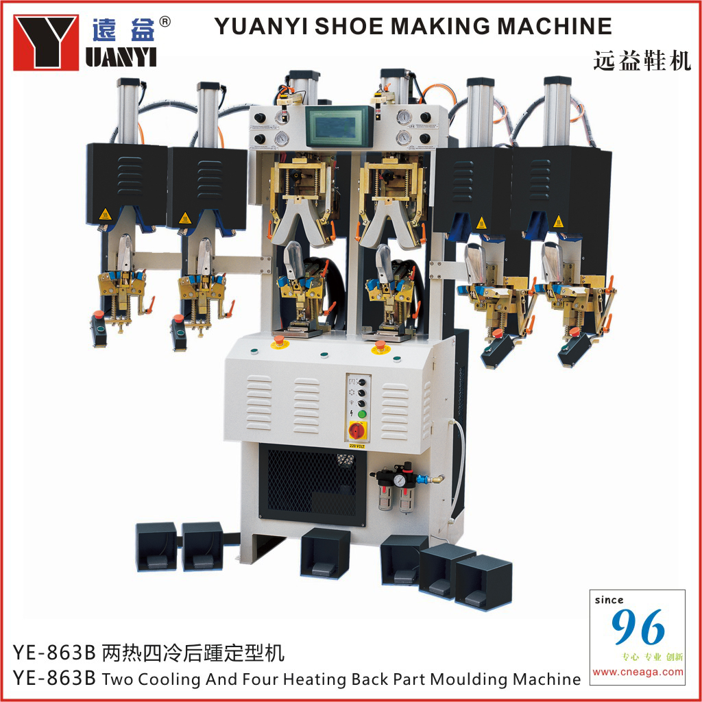 YE-863B Two Cooling And Four Heating Back Part Moulding Machine
