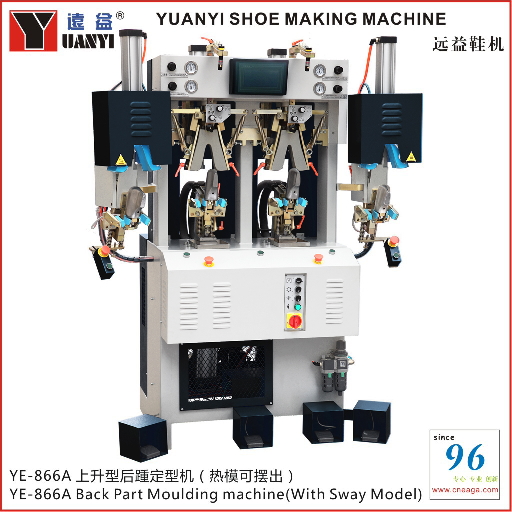 YE-866A Two Cold and Two Hot Back Part Moulding Machine