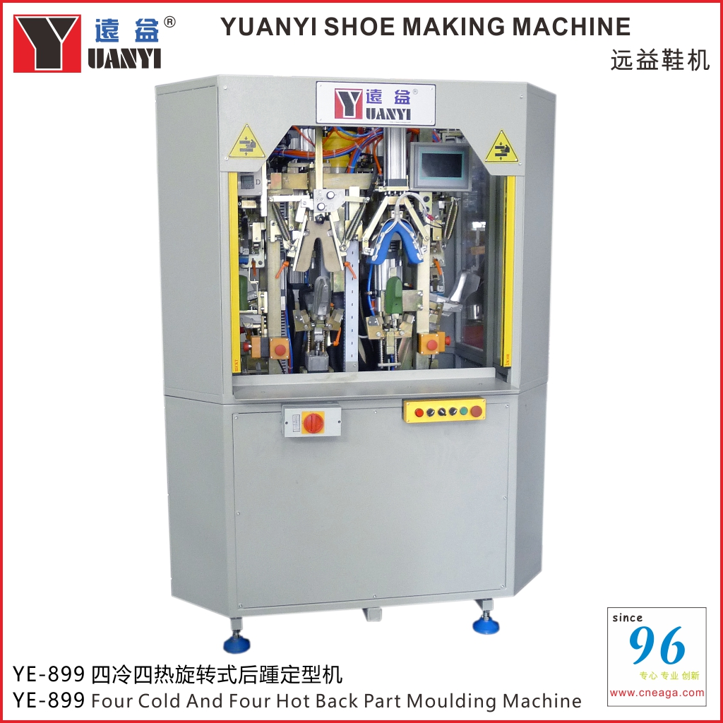 YE-899 Four Cold AndFour Hot Back Part Moulding Machine