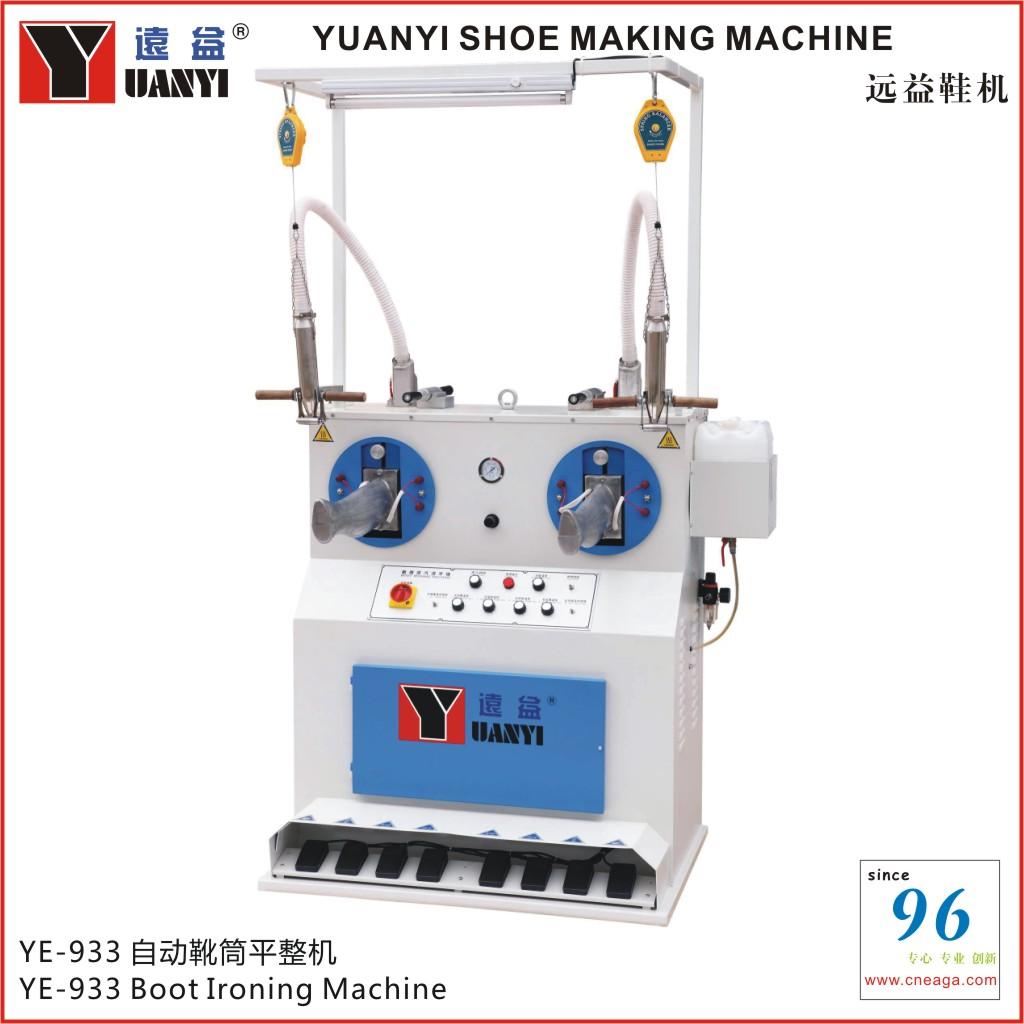 YE-933自动靴筒平整机