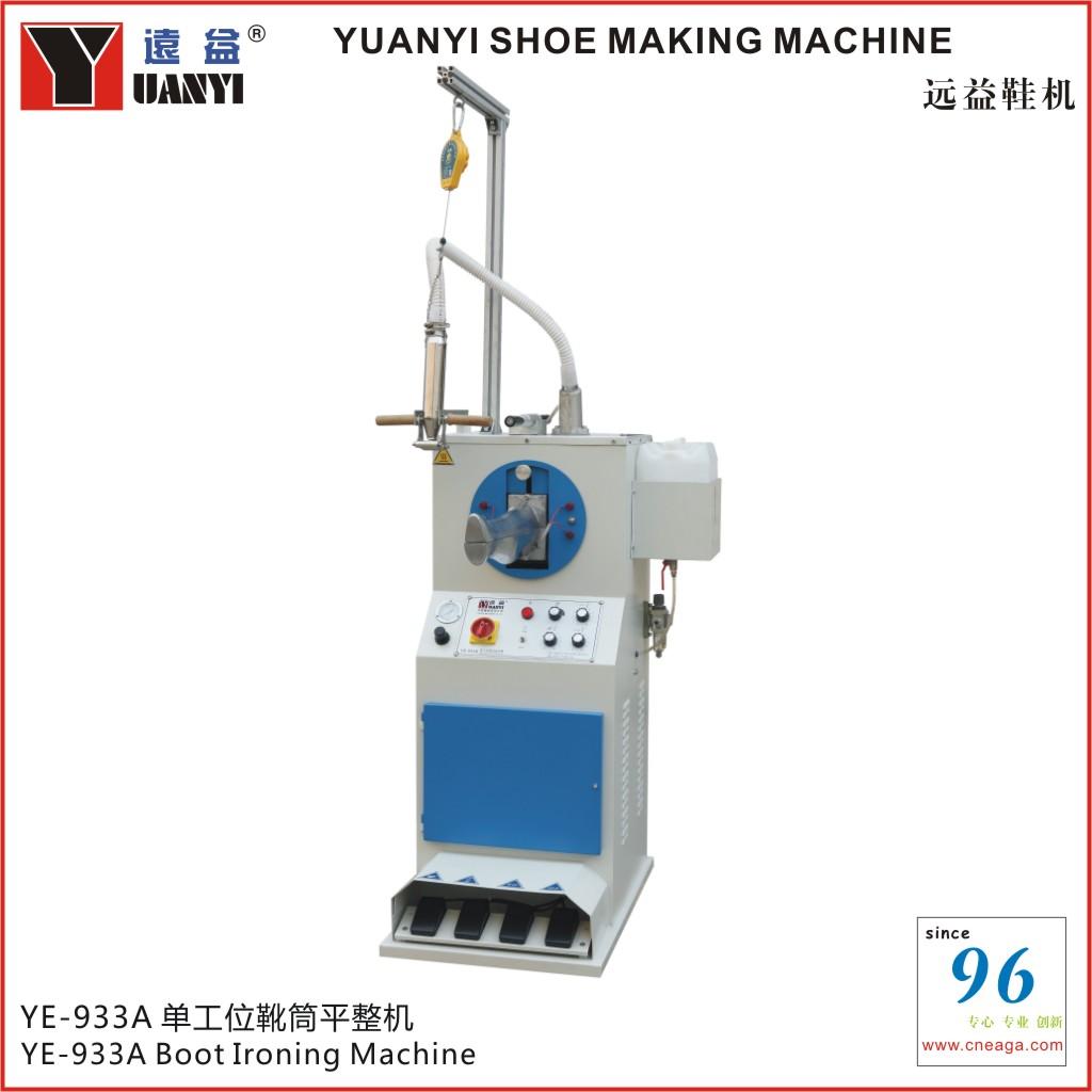 YE-933A 单工位靴筒平整机